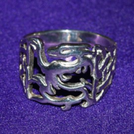 Celtic Design Silver Ring